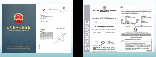 专利 证书 & 质量 管理 体系 证书