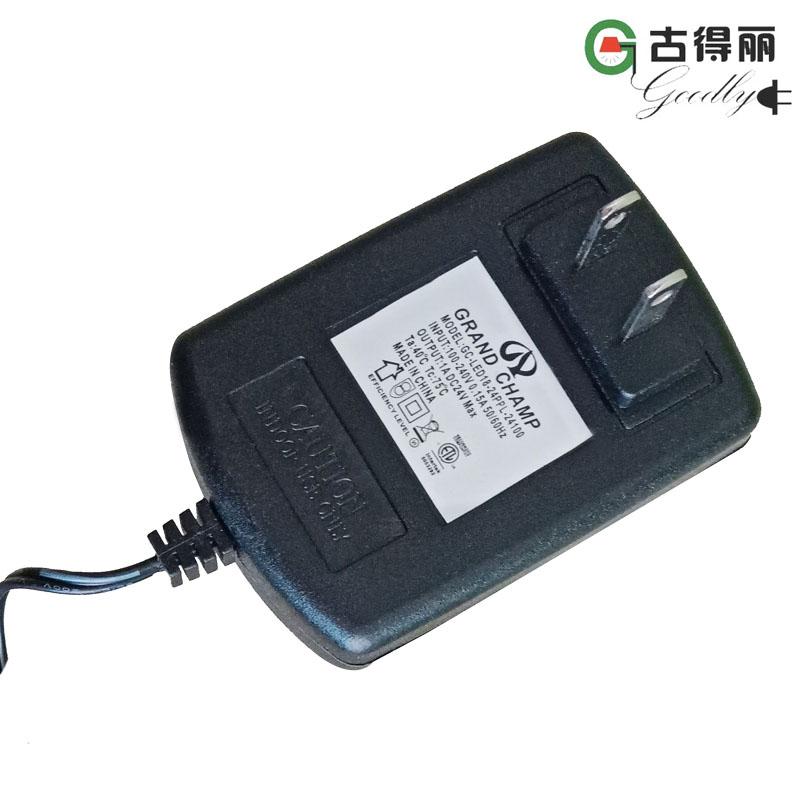 12v 18v 24v power adapter