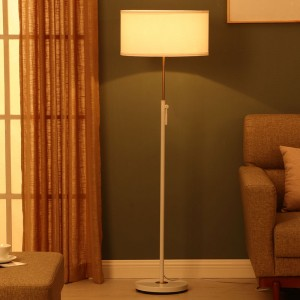 Adjustable Floor Standing Lamp, white floor lamp | Goodly Light-GL-FLM022