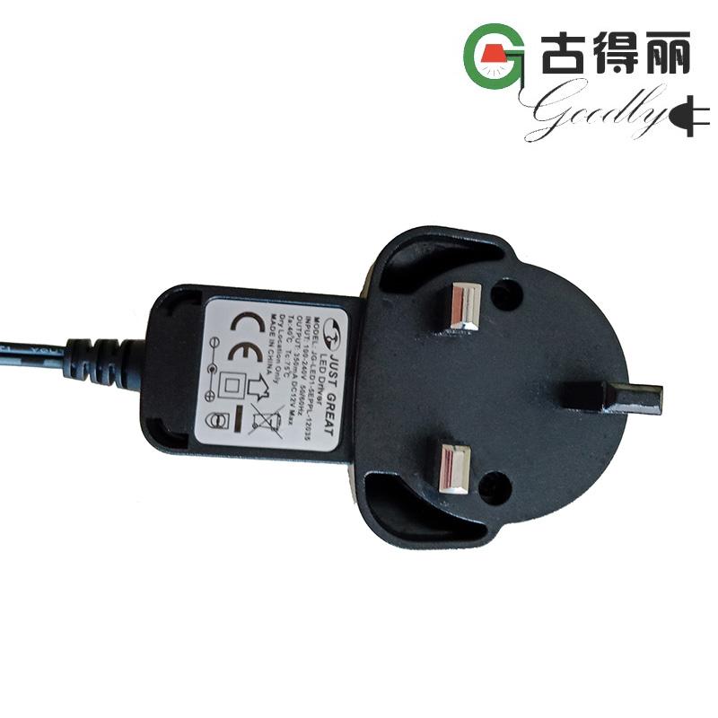 UK plug adapter 1-5W