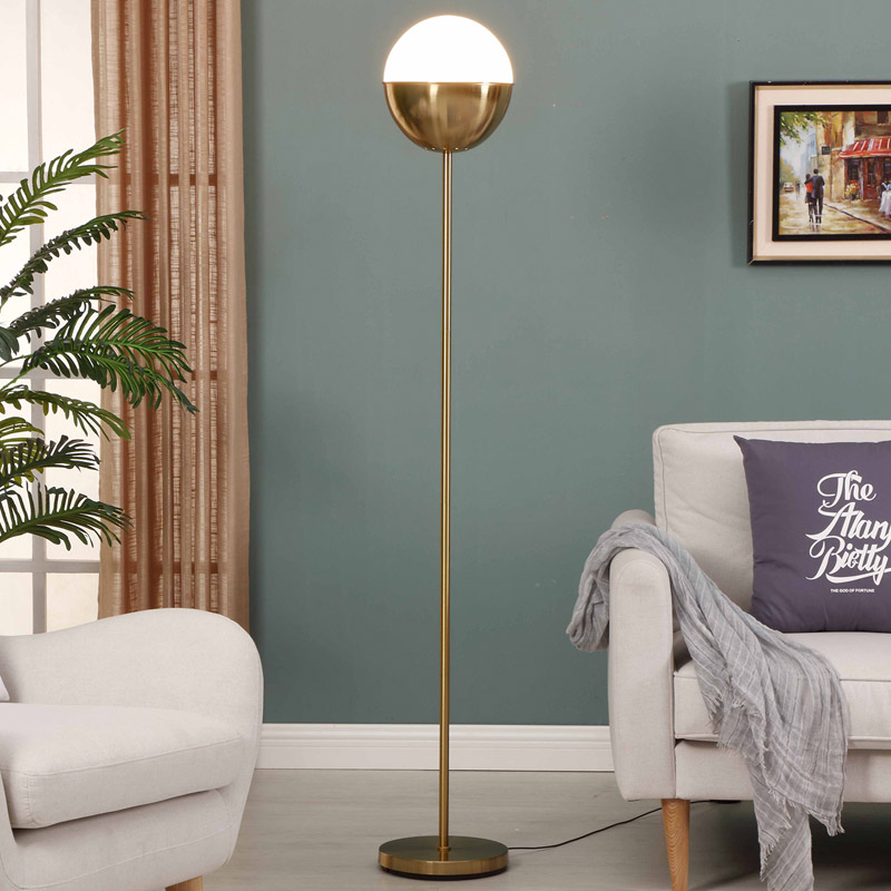 How to choose metal floor lamp?