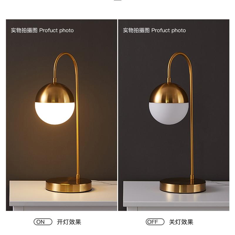 gold metal table lamp-3