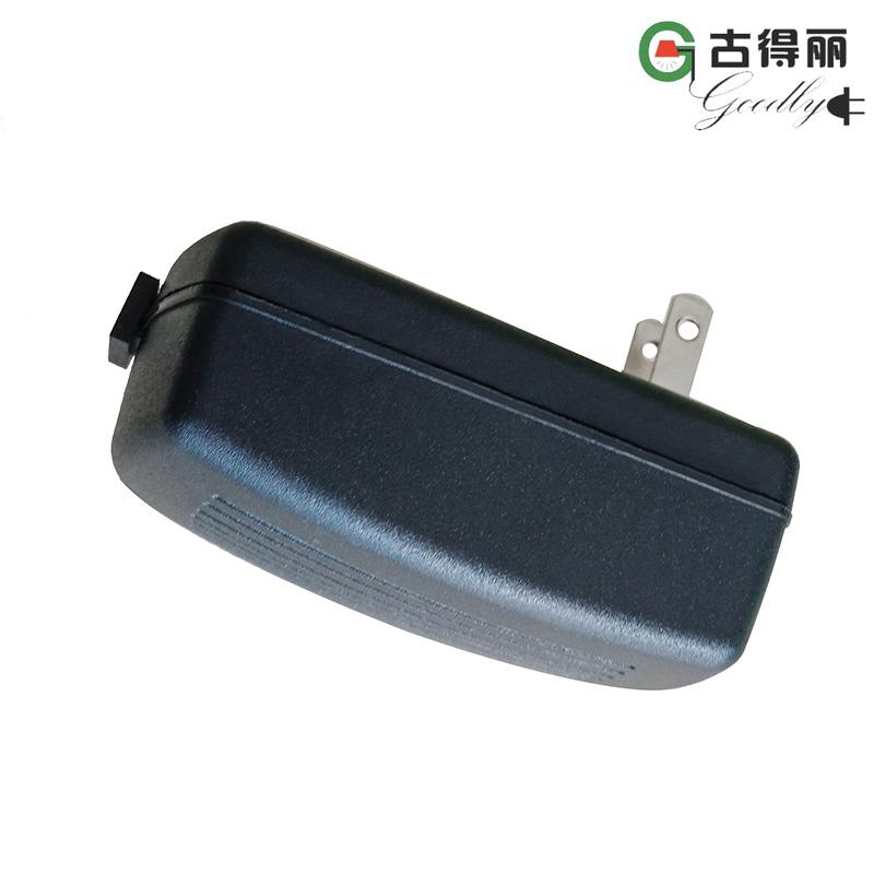 led light strip ac adapter