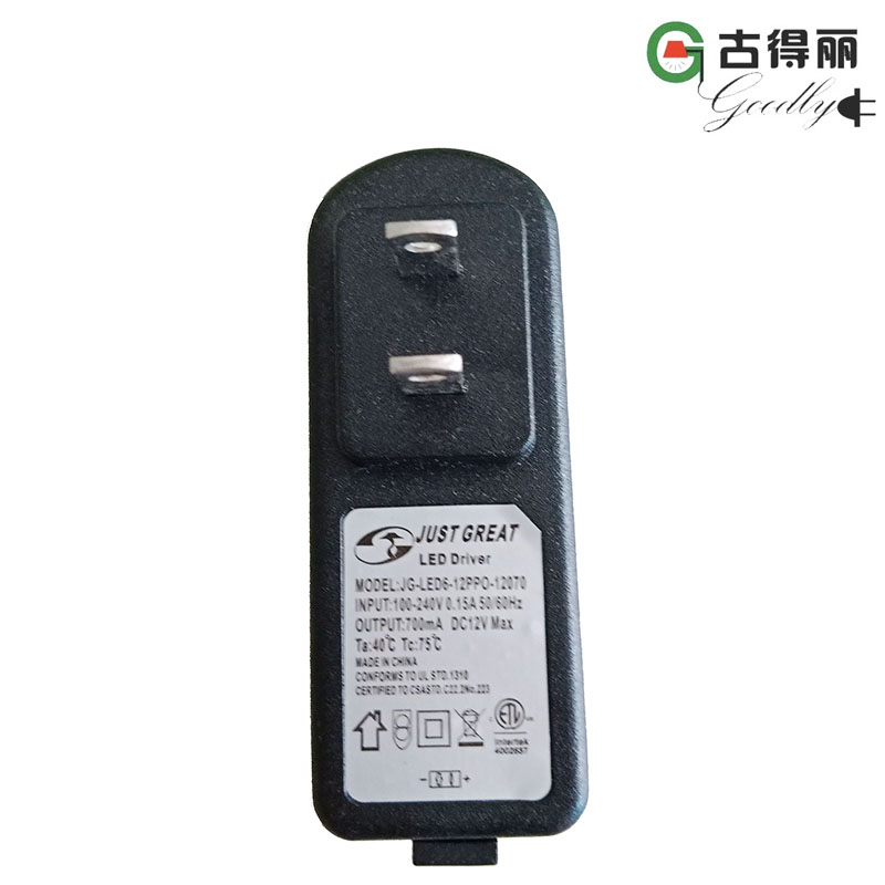 led power supply adapter