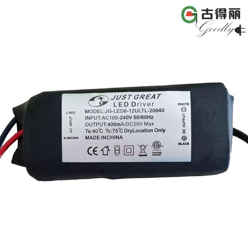 led strip light adapter