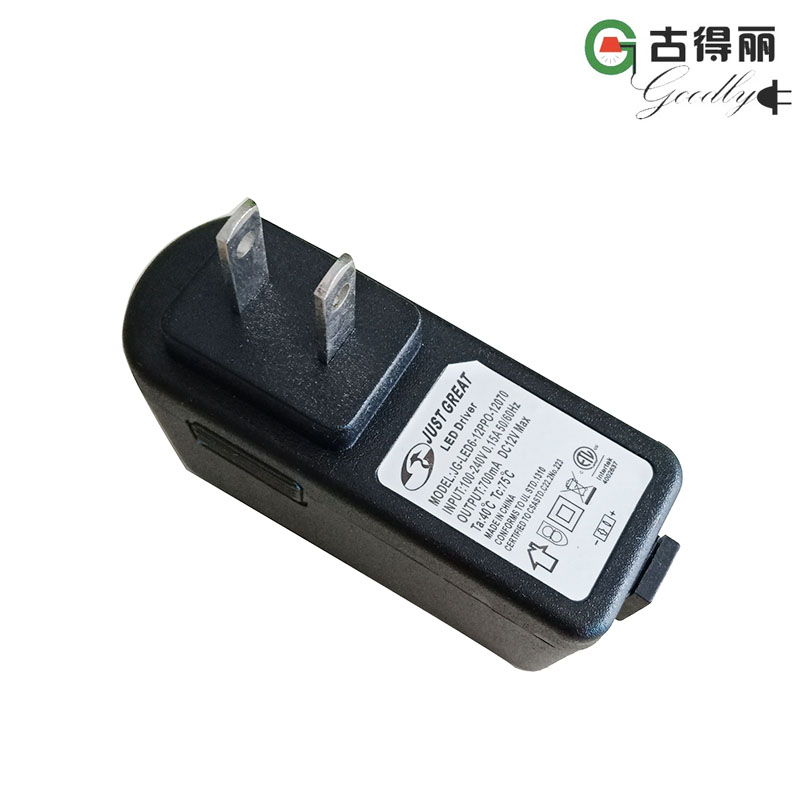 plug power adapter